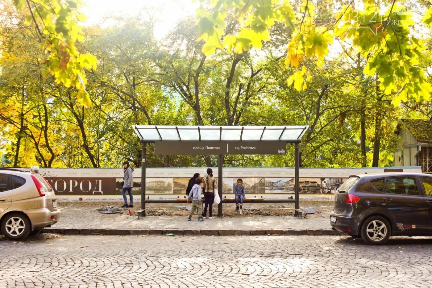 Як ужгородці оцінюють нові  зупинки в місті? (ВІДЕО), фото-1