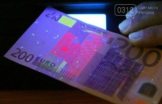 """В """"обміннику"""" на Гагаріна ужгородець хотів поміняти фальшиві 200 євро: чоловіка затримали (ФОТО), фото-1"""