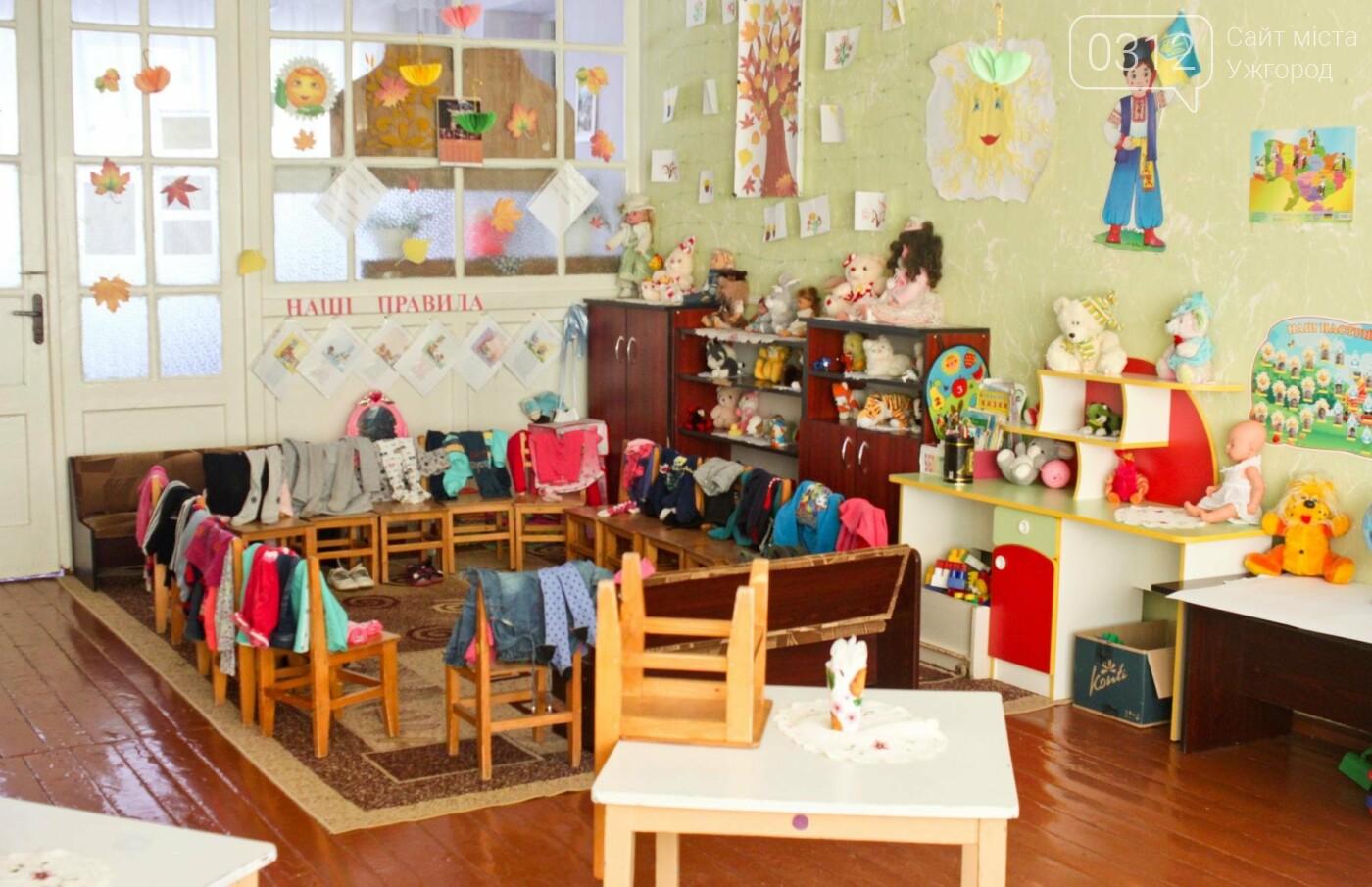 Чи тепло в приміщенні ужгородських дитсадків: фоторепортаж, фото-3