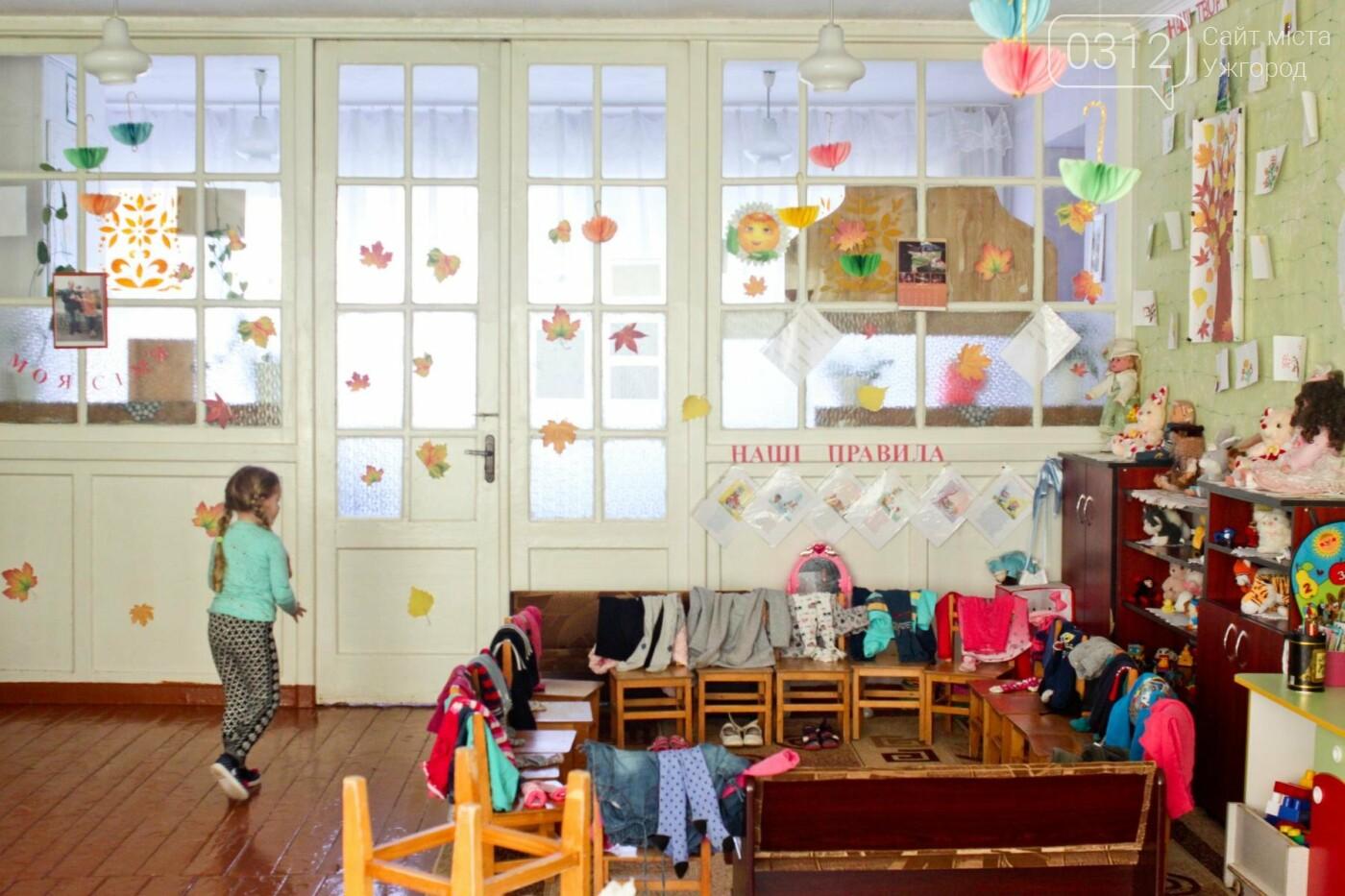 Чи тепло в приміщенні ужгородських дитсадків: фоторепортаж, фото-1