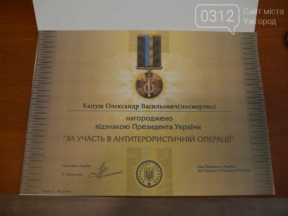 Матері ужгородського Героя Олександра Капуша передали відзнаку Президента: фото, фото-1