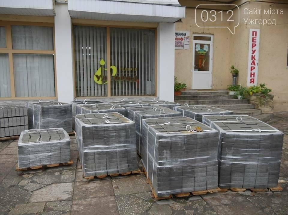 На перехресті Капушанської та проспекту Свободи з тротуару зняли плити - викладуть бруківкою: фото, фото-1