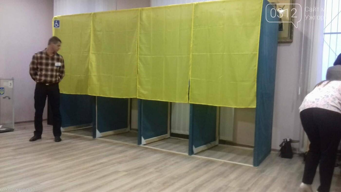 У Баранинцях почалися вибори: фото, фото-1