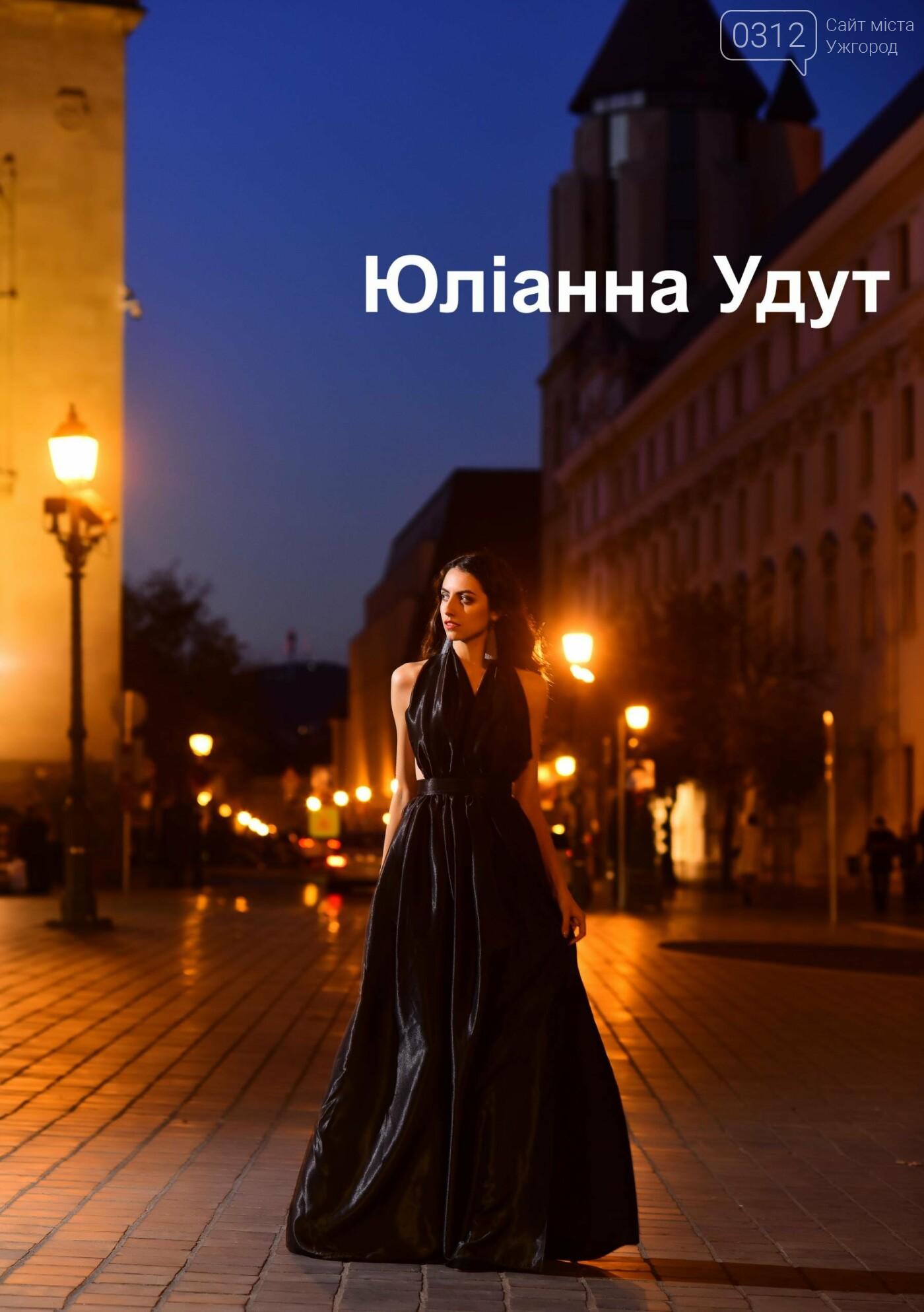 Міс Ужгород - 2017. Фотосесія учасниць в Будапешті, фото-16