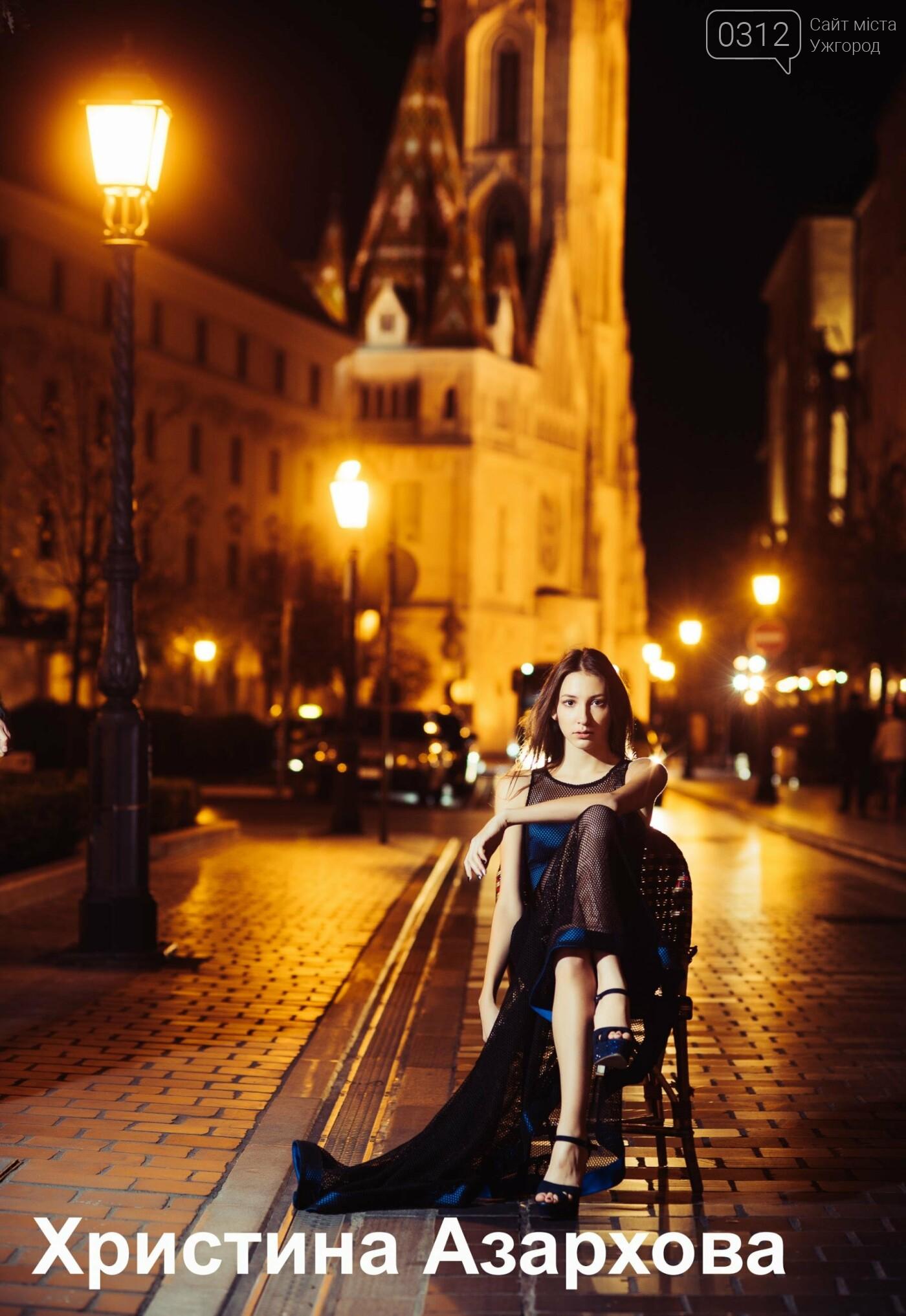 Міс Ужгород - 2017. Фотосесія учасниць в Будапешті, фото-14