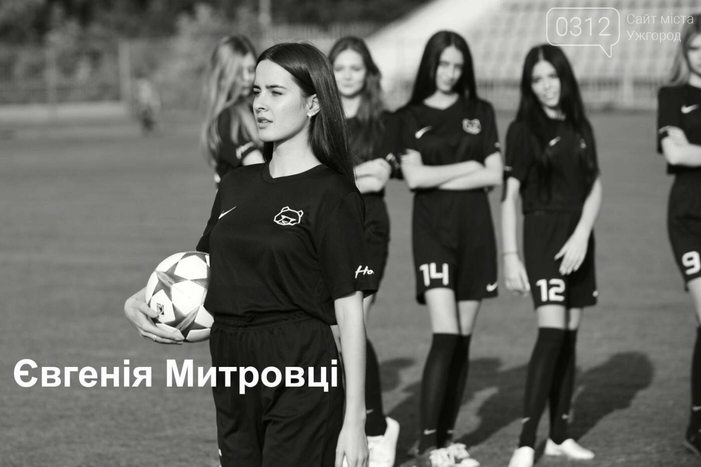 Міс Ужгород - 2017. Фотосесія учасниць в Будапешті, фото-6