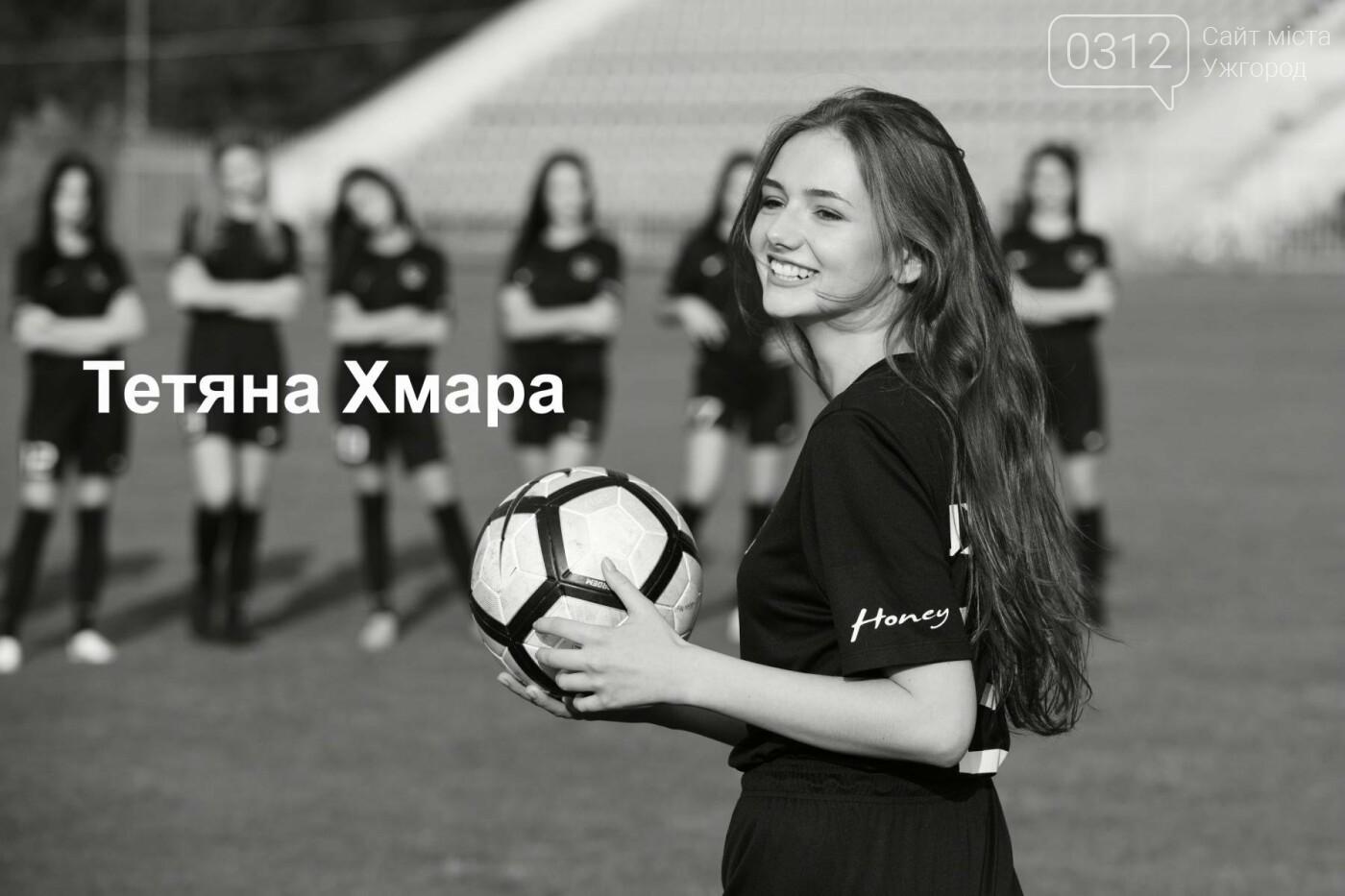 Міс Ужгород - 2017. Фотосесія учасниць в Будапешті, фото-13