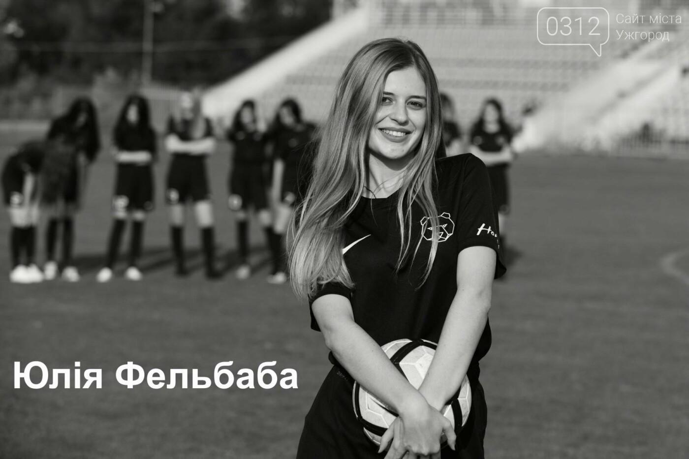 Міс Ужгород - 2017. Фотосесія учасниць в Будапешті, фото-19