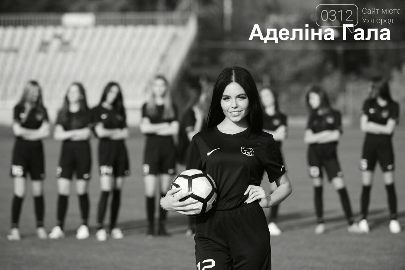 Міс Ужгород - 2017. Фотосесія учасниць в Будапешті, фото-2