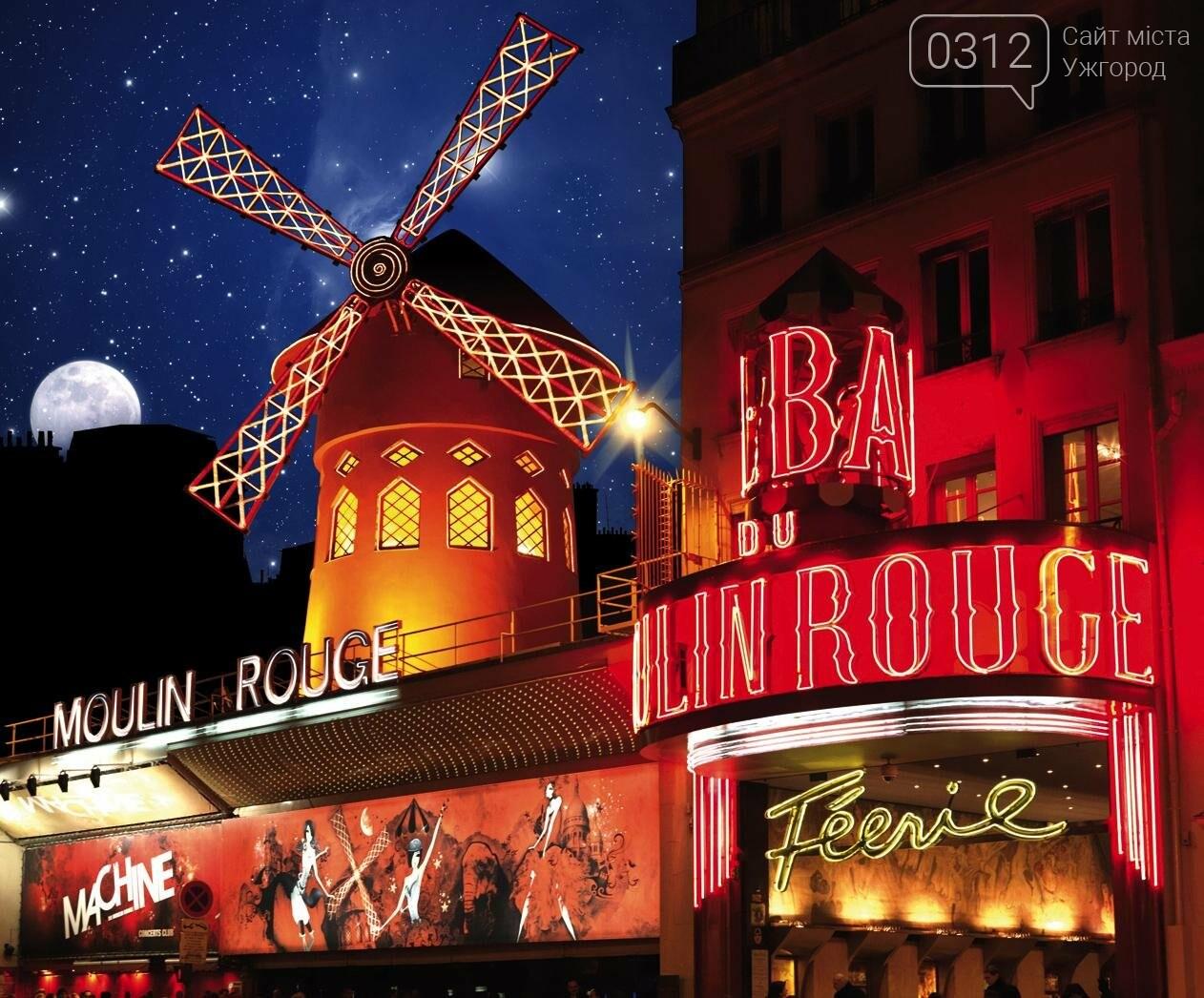 Новий рік у Парижі - 5 днів захопливої мандрівки, фото-4
