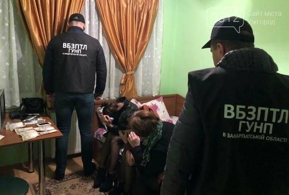 На Іршавщині поліція затримала 19-річну сутенерку (ФОТО, ВІДЕО), фото-3