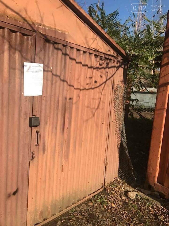 Власників гаражів на Одеській в Ужгороді закликають подати документи на право користування: фото, фото-4