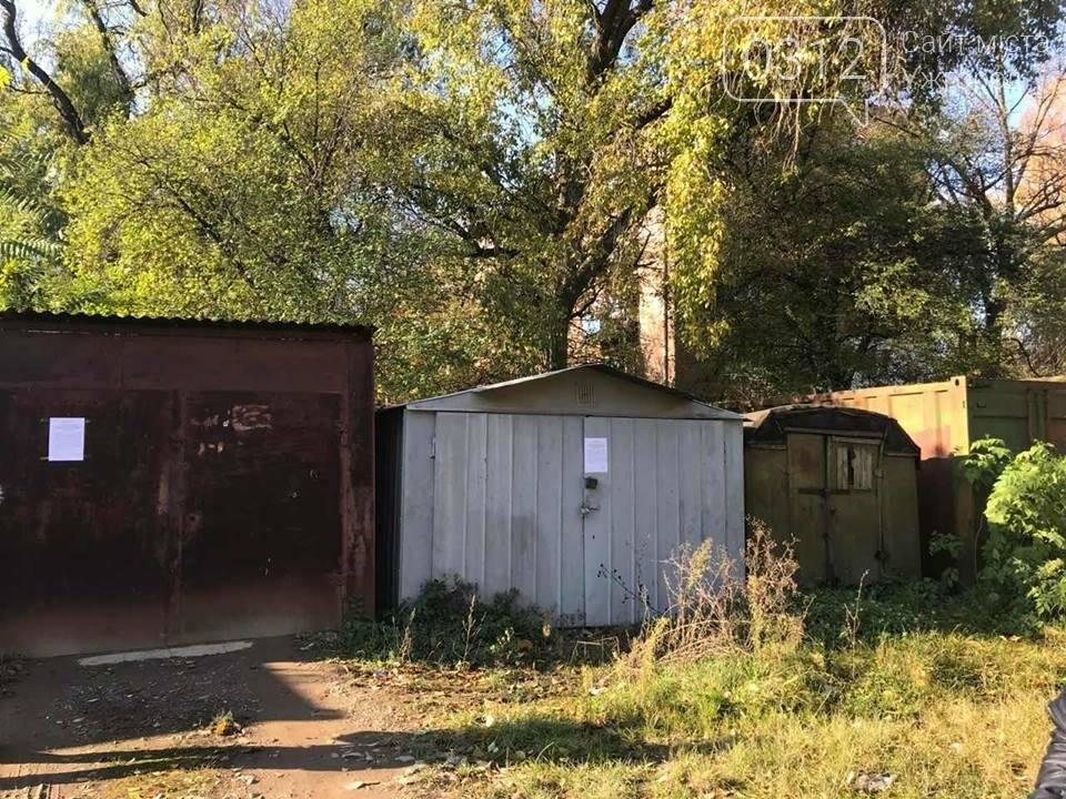 Власників гаражів на Одеській в Ужгороді закликають подати документи на право користування: фото, фото-1