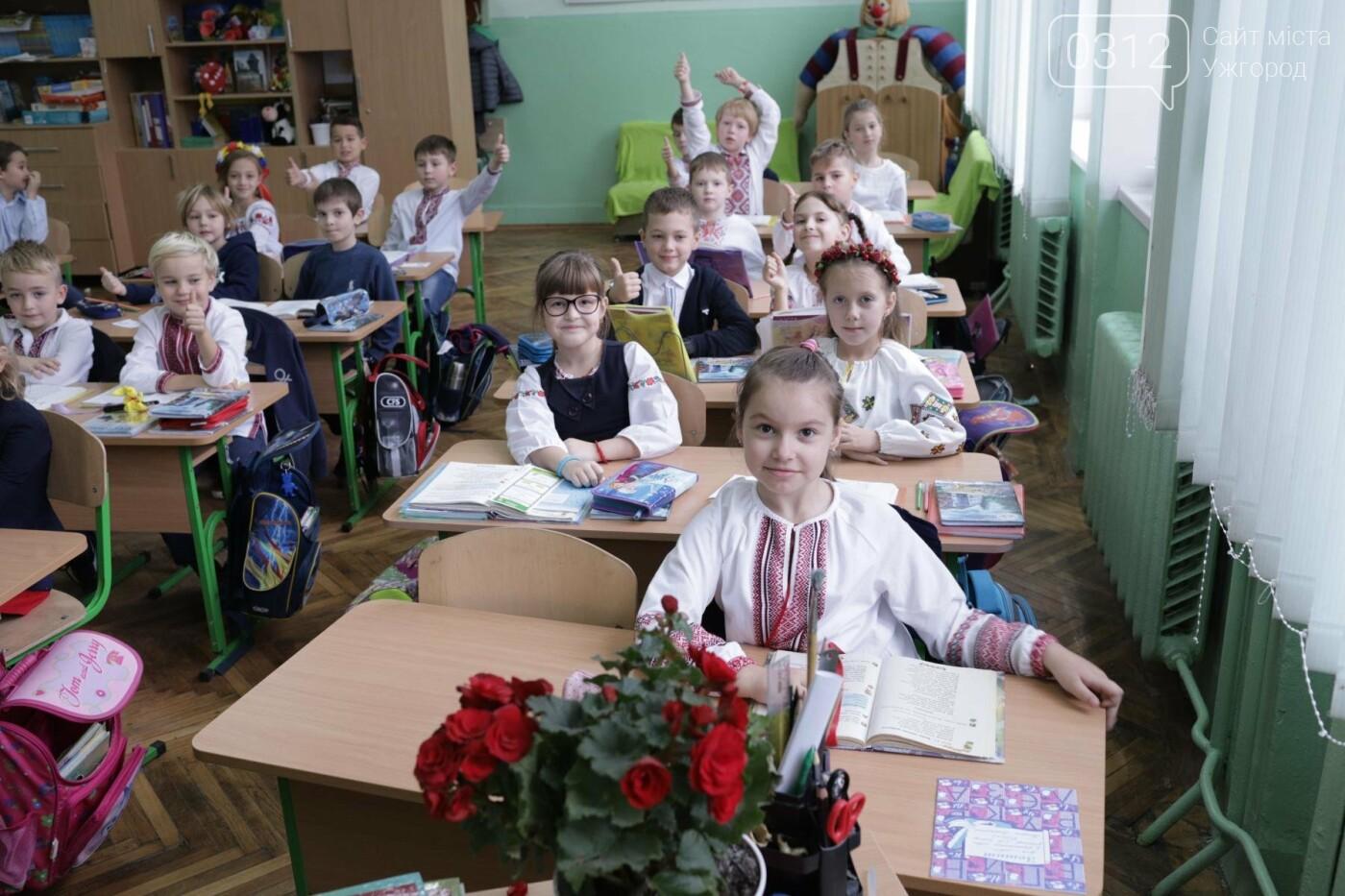 Як в Ужгороді святкували День української мови та писемності в школах №3 та №10: ФОТОРЕПОРТАЖ, ВІДЕО, фото-22