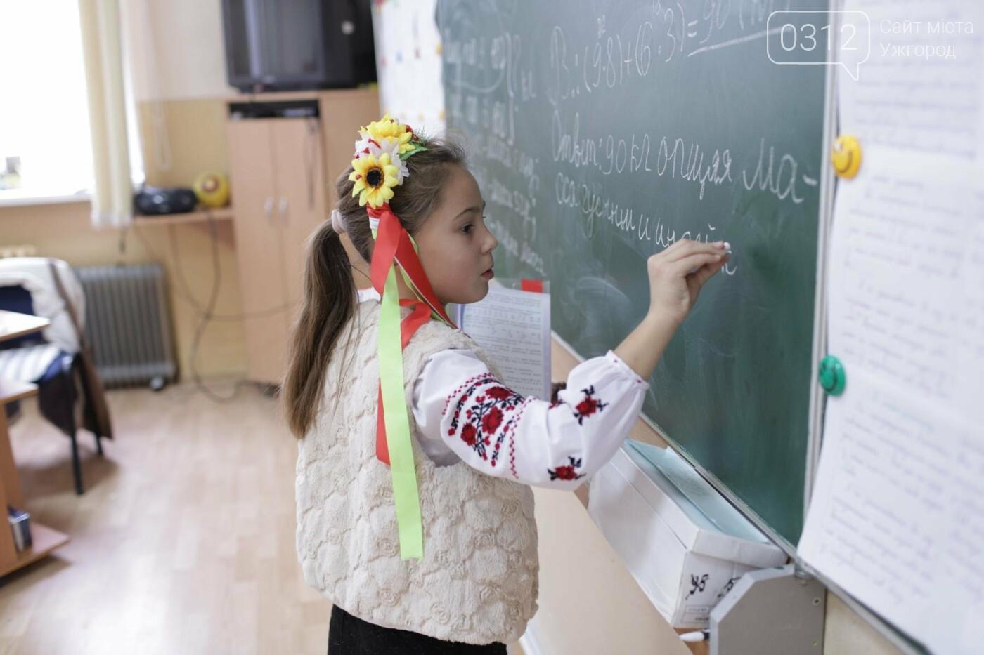 Як в Ужгороді святкували День української мови та писемності в школах №3 та №10: ФОТОРЕПОРТАЖ, ВІДЕО, фото-14