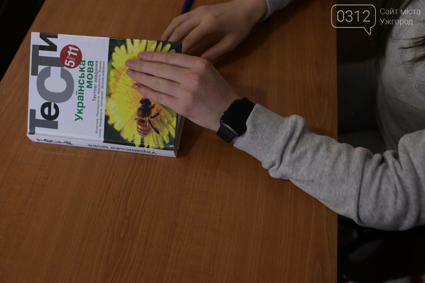 Як в Ужгороді святкували День української мови та писемності в школах №3 та №10: ФОТОРЕПОРТАЖ, ВІДЕО, фото-17