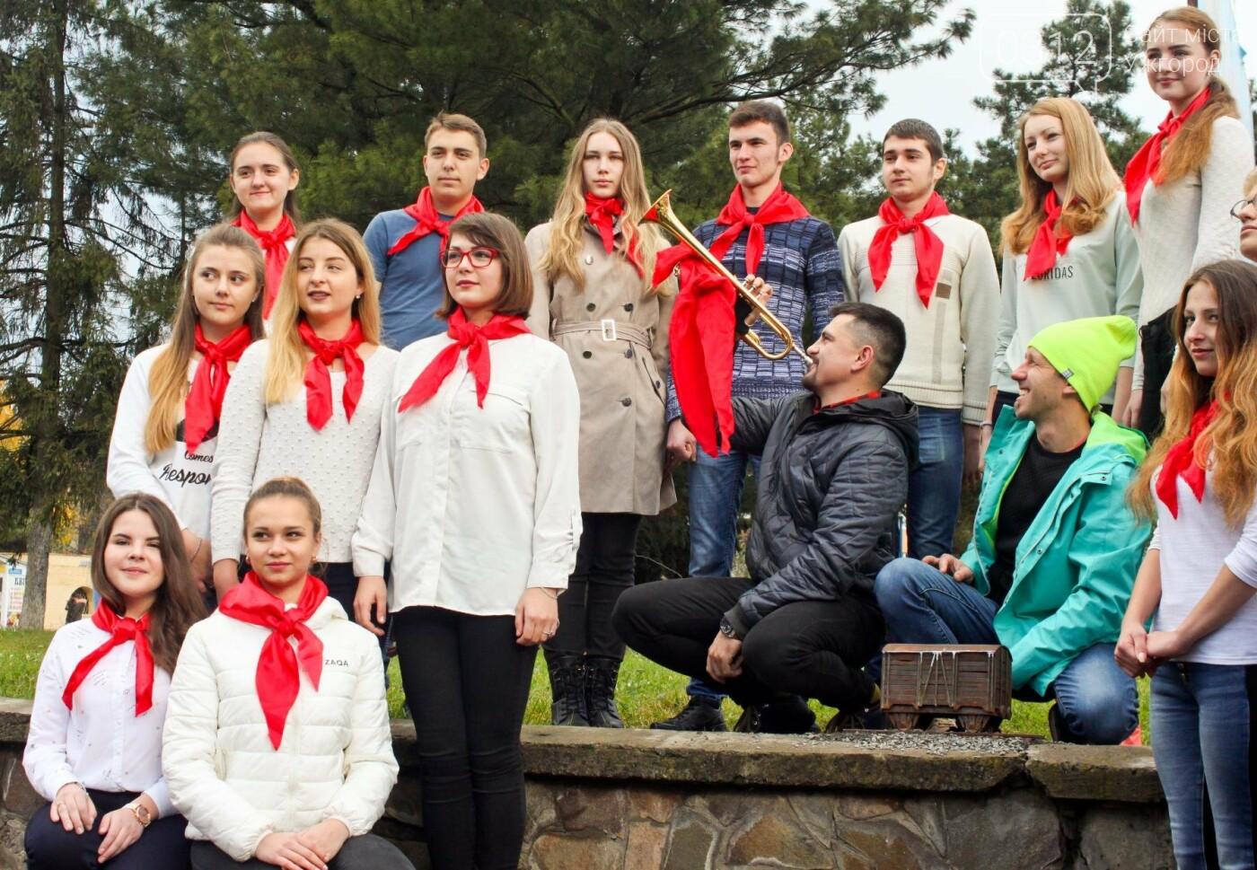 """""""Hasta la vista, Lenin"""": В Ужгороді біля залізничного вокзалу """"піонери"""" презентували 28-у міні-скульптурку (ФОТОРЕПОРТАЖ), фото-3"""