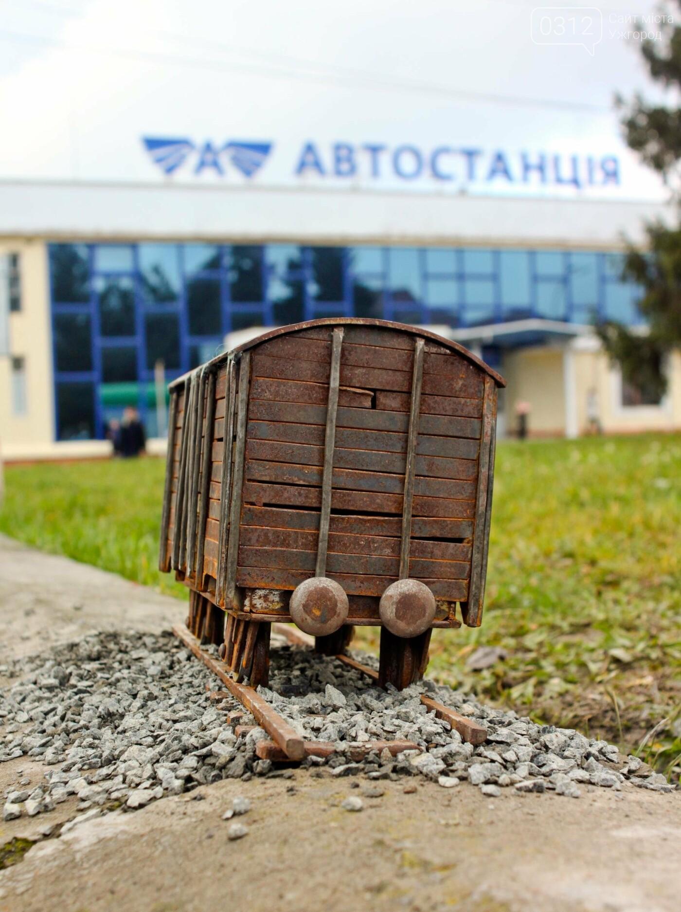 """""""Hasta la vista, Lenin"""": В Ужгороді біля залізничного вокзалу """"піонери"""" презентували 28-у міні-скульптурку (ФОТОРЕПОРТАЖ), фото-10"""