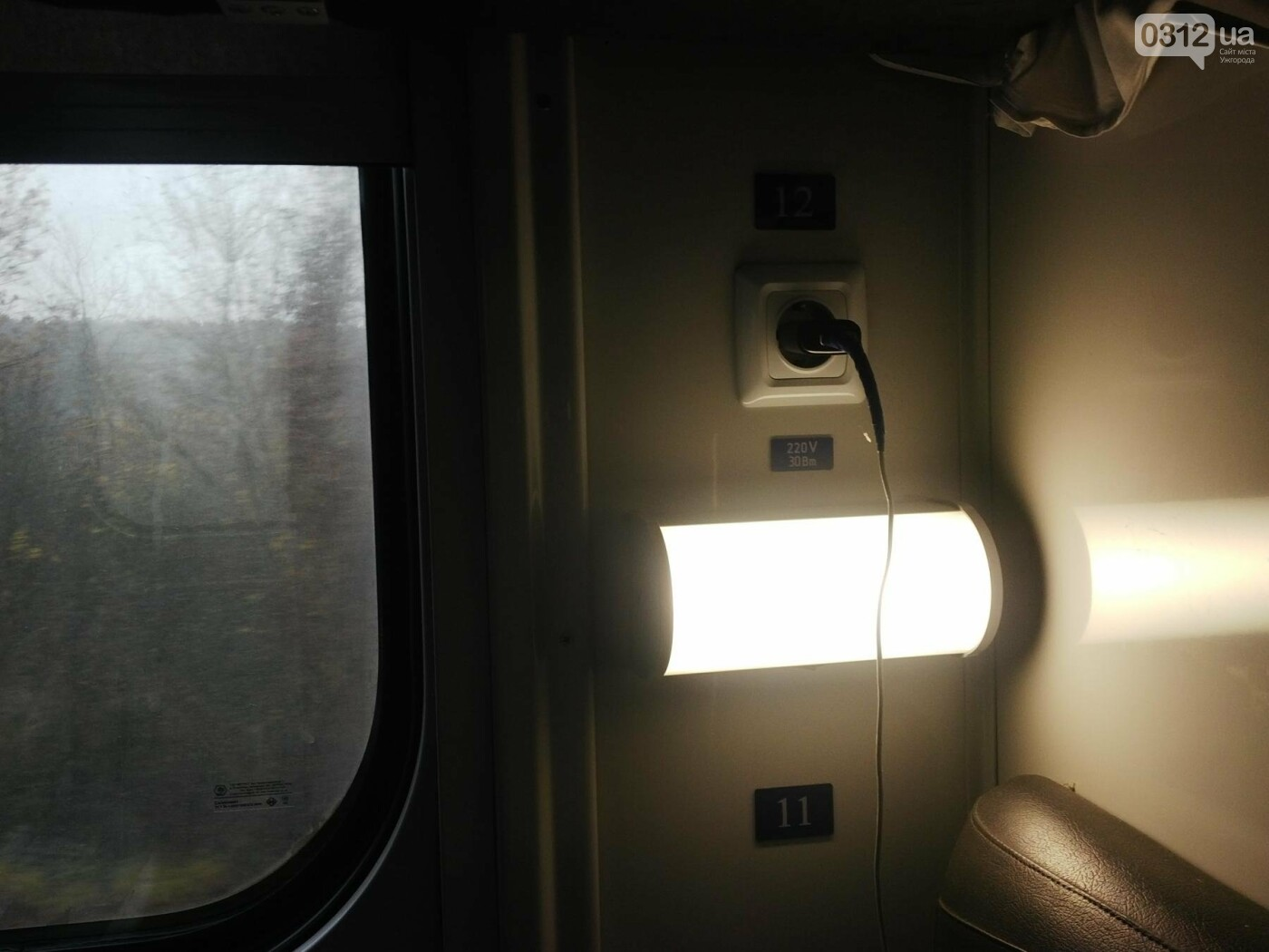 Як виглядають купе нових вагонів потягу «Ужгород-Київ» 2016 року випуску: фоторепортаж, фото-4