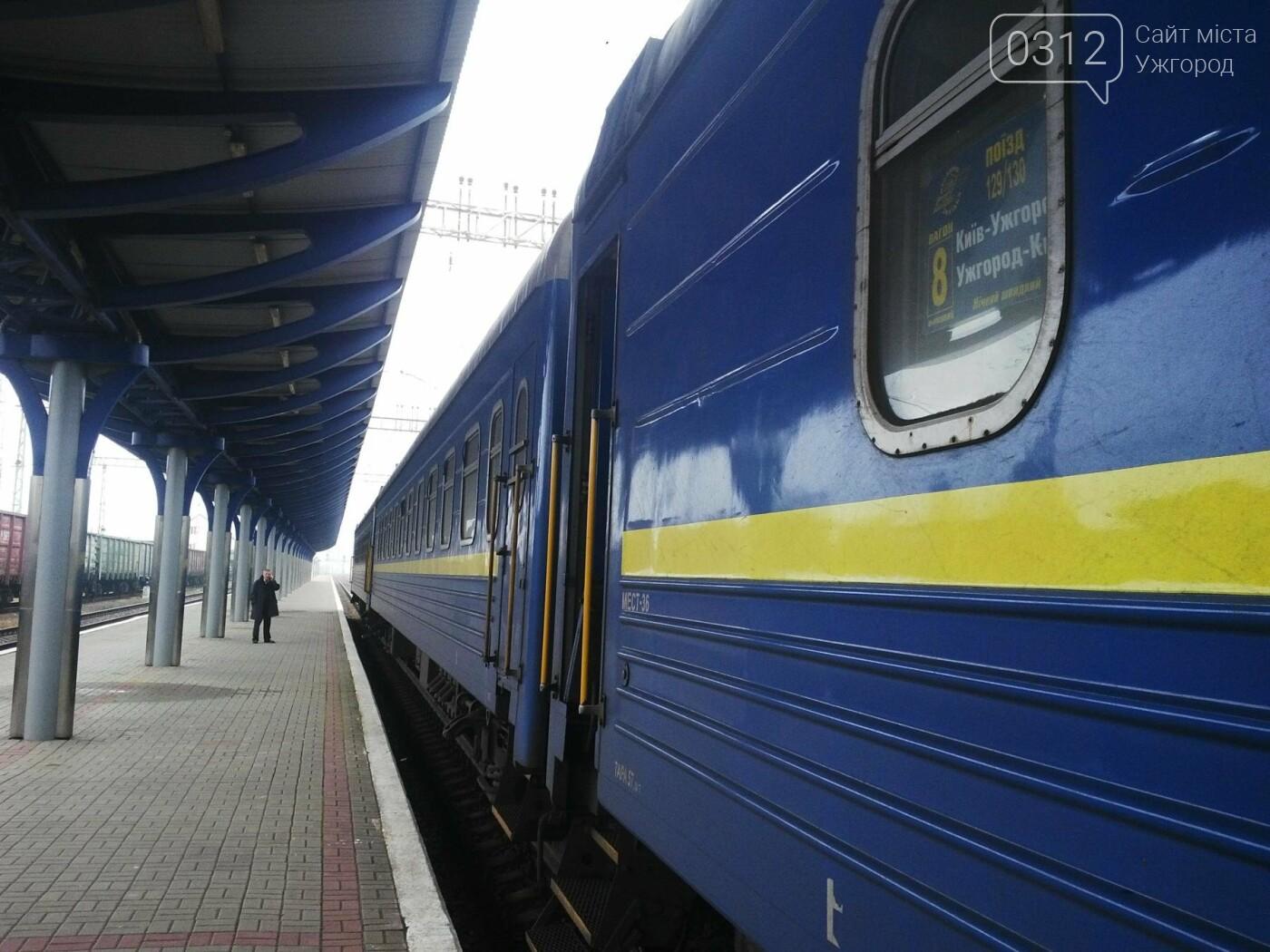 Як виглядають купе нових вагонів потягу «Ужгород-Київ» 2016 року випуску: фоторепортаж, фото-15
