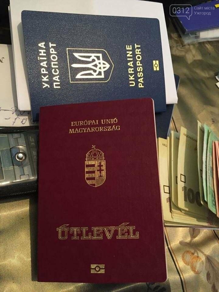 """Афера на 8 мільйонів євро: на Закарпатті судитимуть злочинця, який виготовив документацію для 1000 """"лівих"""" угорських паспортів (ФОТО), фото-1"""