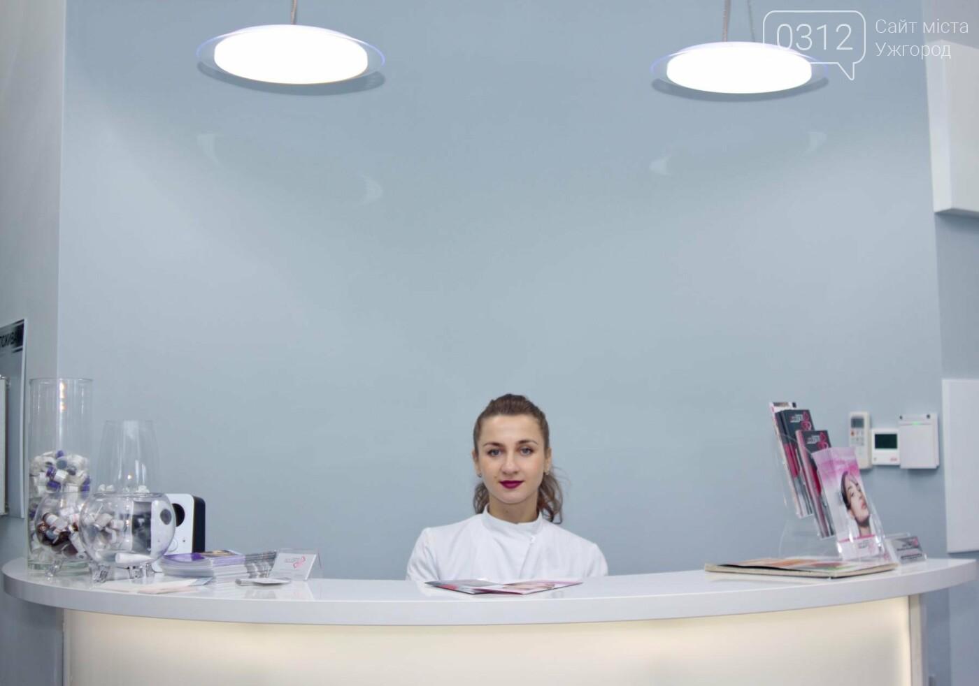 Які косметологічні процедури слід обирати в осінньо-зимній період в клініці естетичної медицини «МедіСкін»?, фото-1