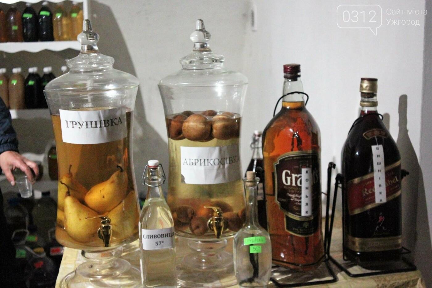 Ужгород п'є молоде вино: фоторепортаж, фото-21