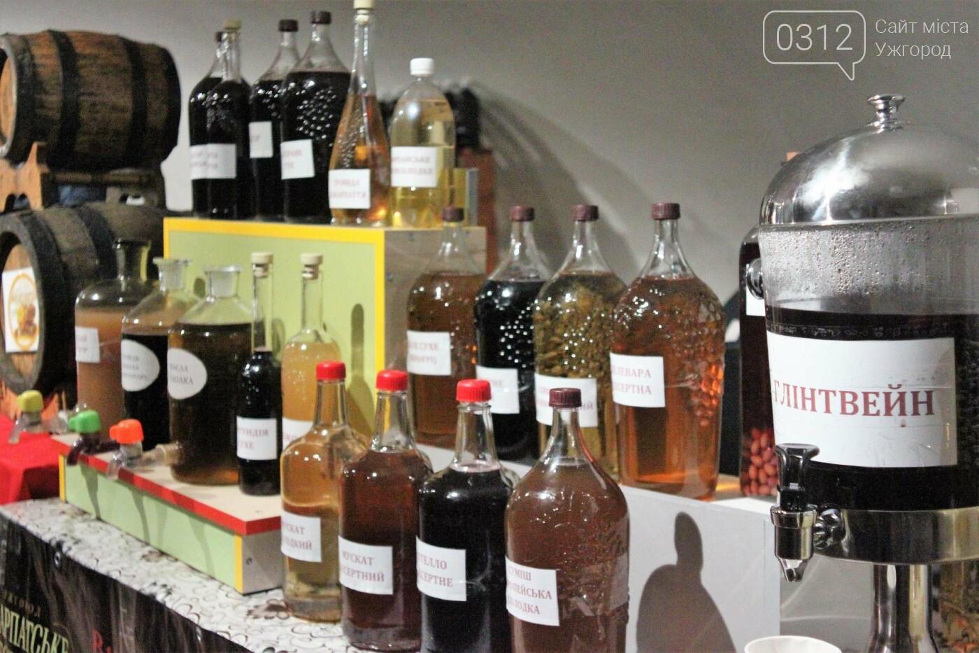 Ужгород п'є молоде вино: фоторепортаж, фото-22