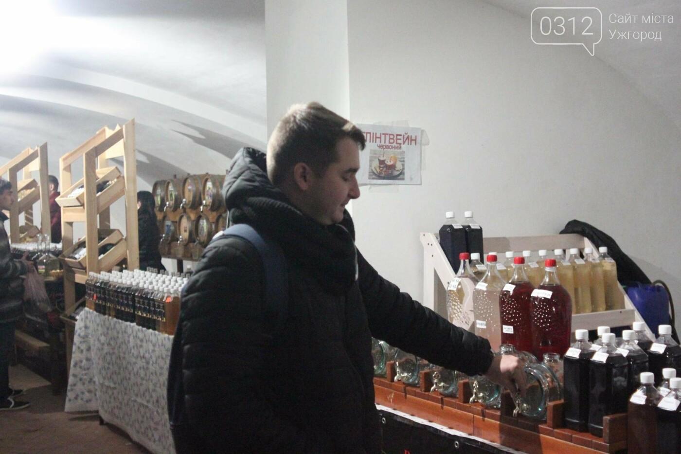 Ужгород п'є молоде вино: фоторепортаж, фото-8