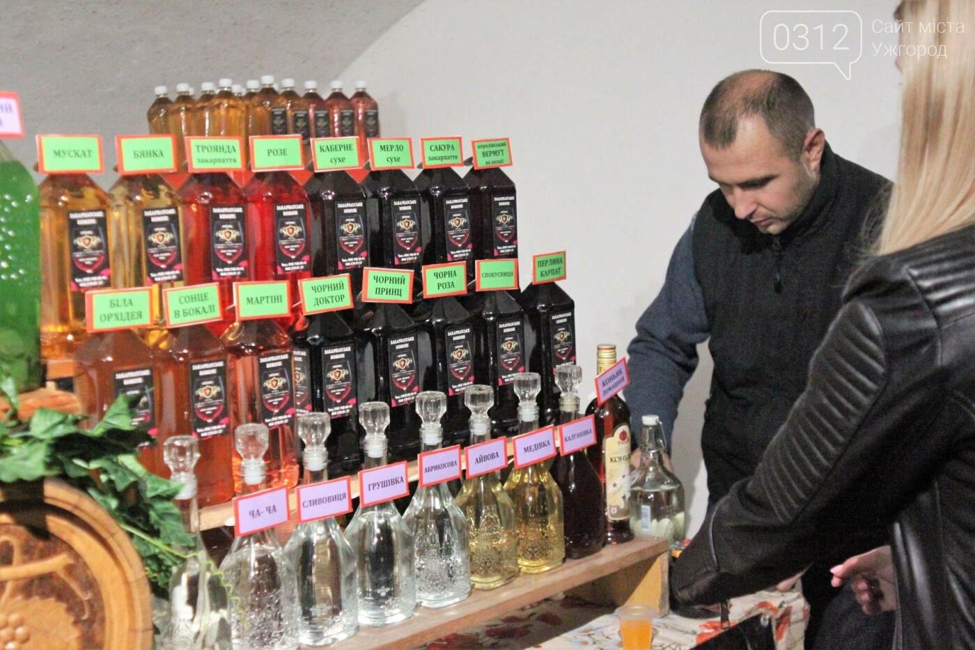 Ужгород п'є молоде вино: фоторепортаж, фото-4