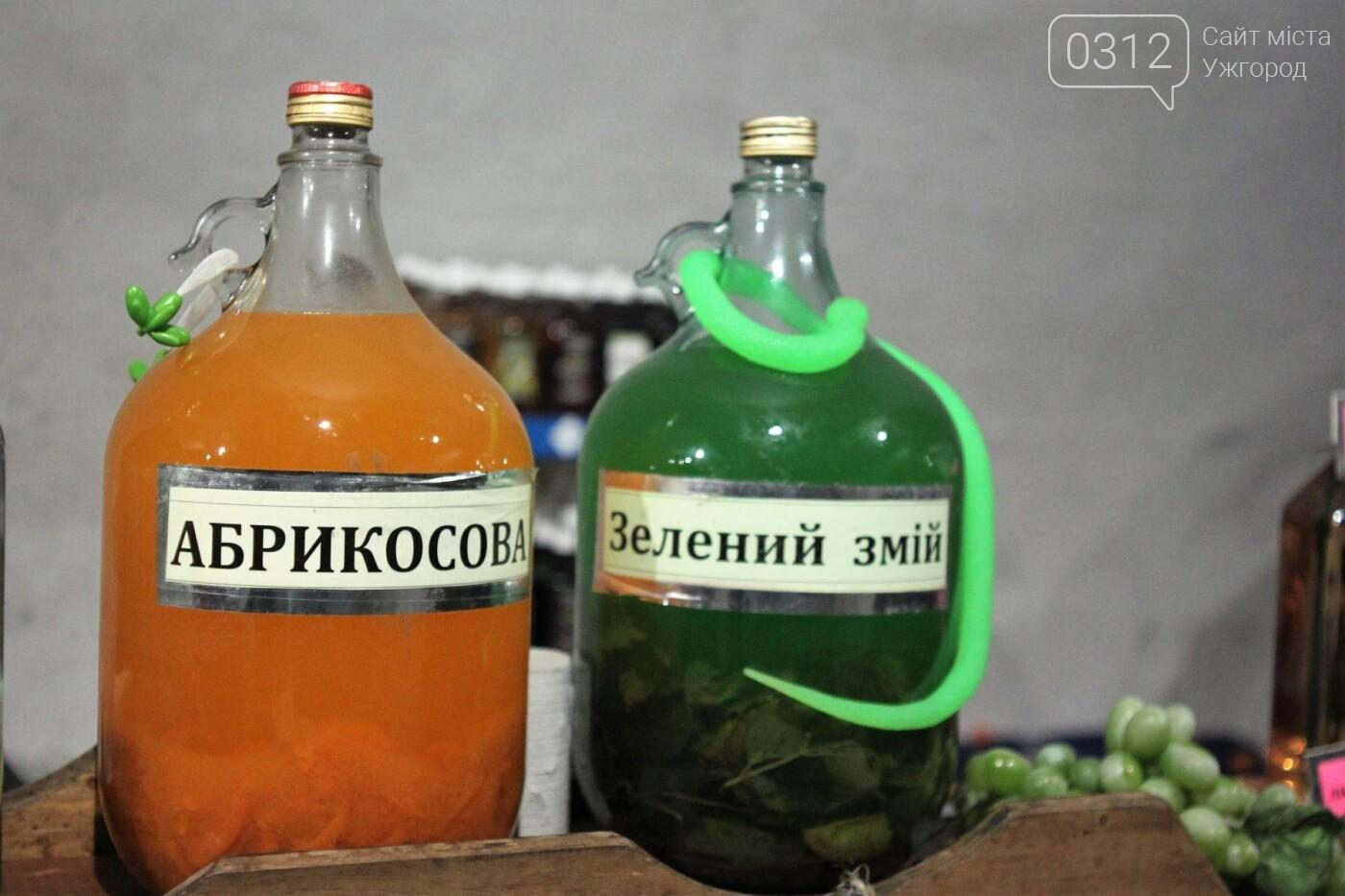 Ужгород п'є молоде вино: фоторепортаж, фото-15