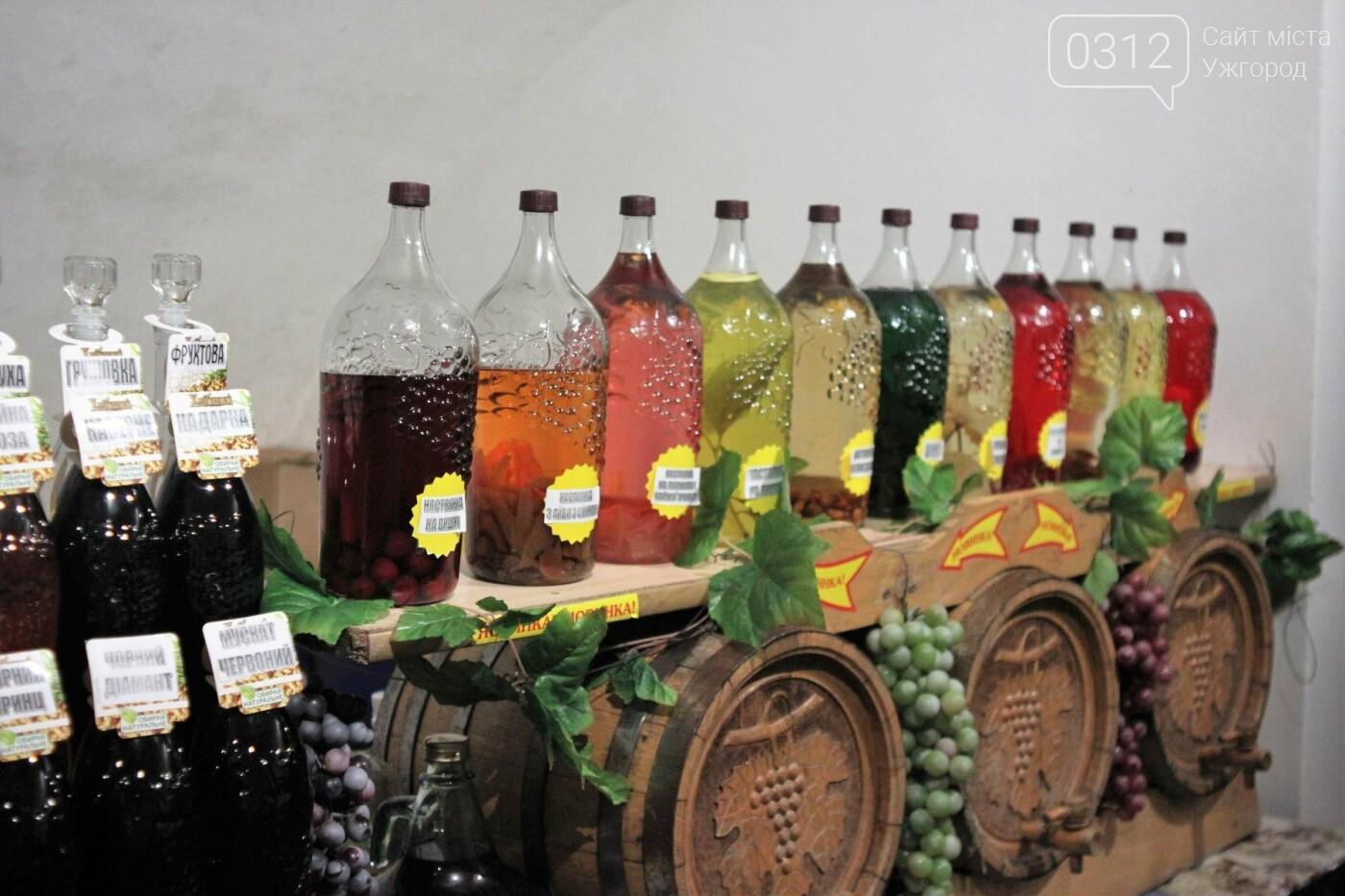 Ужгород п'є молоде вино: фоторепортаж, фото-12