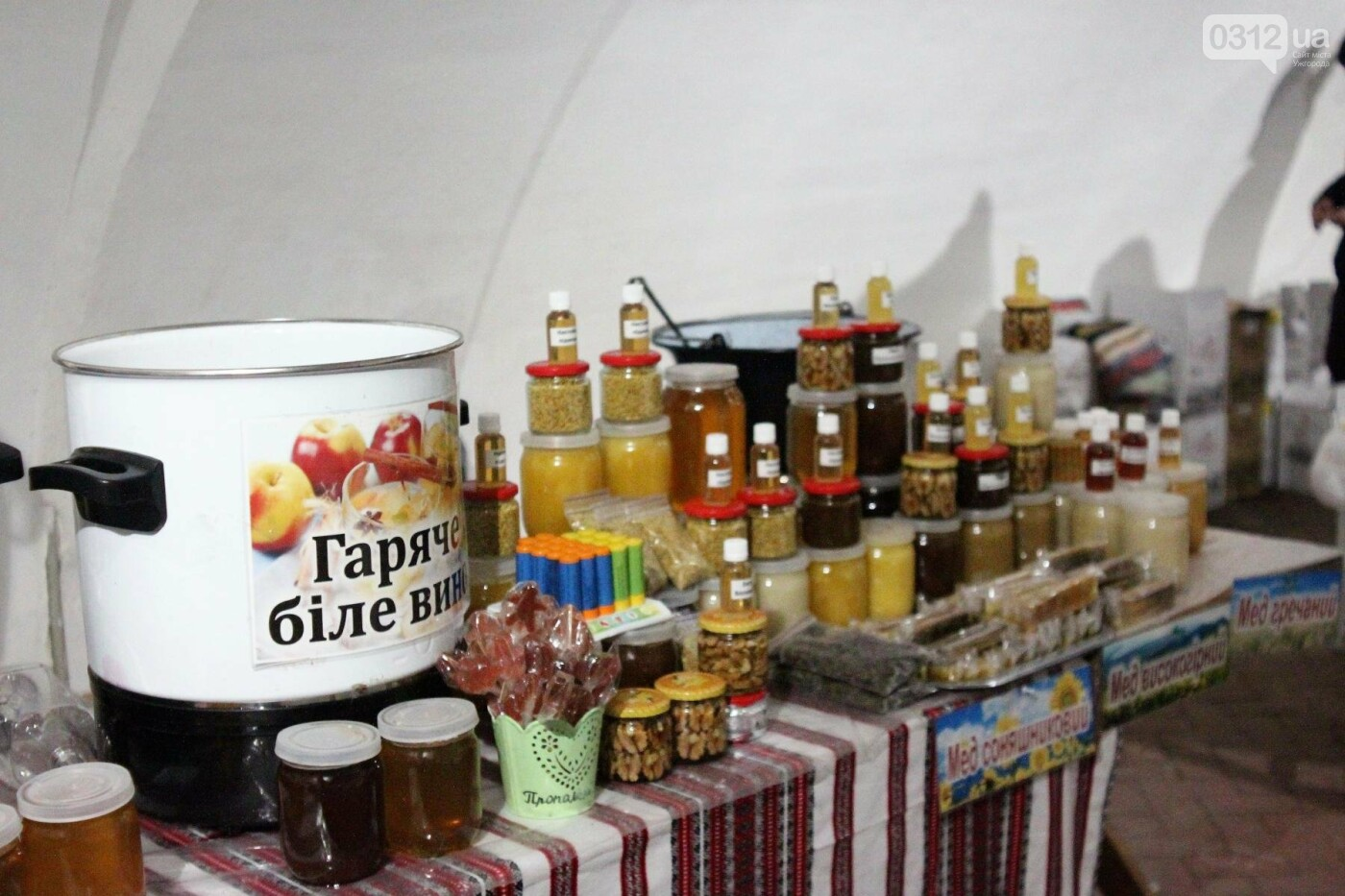 Ужгород п'є молоде вино: фоторепортаж, фото-16