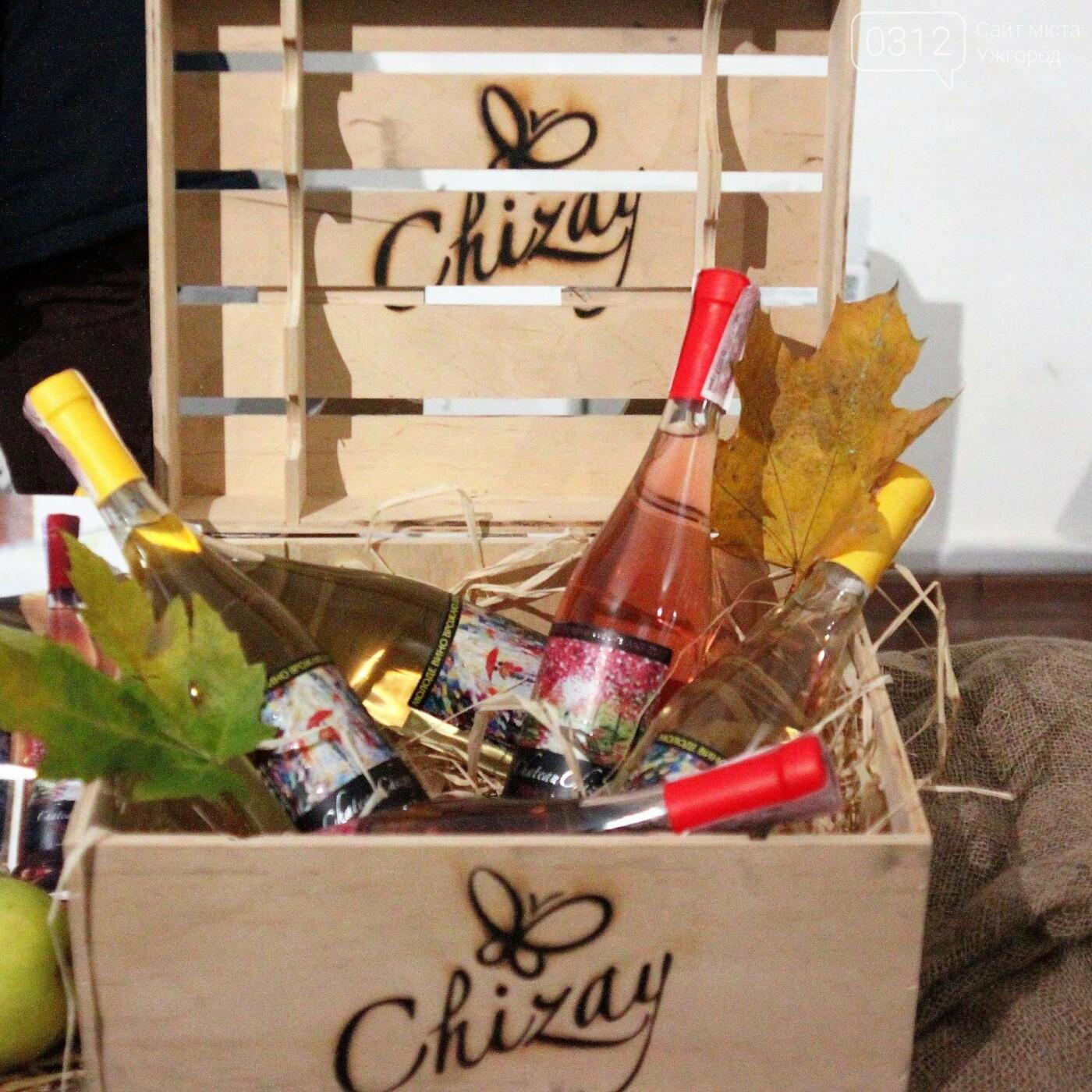 Ужгород п'є молоде вино: фоторепортаж, фото-13