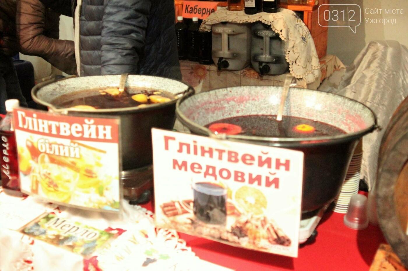 Ужгород п'є молоде вино: фоторепортаж, фото-20