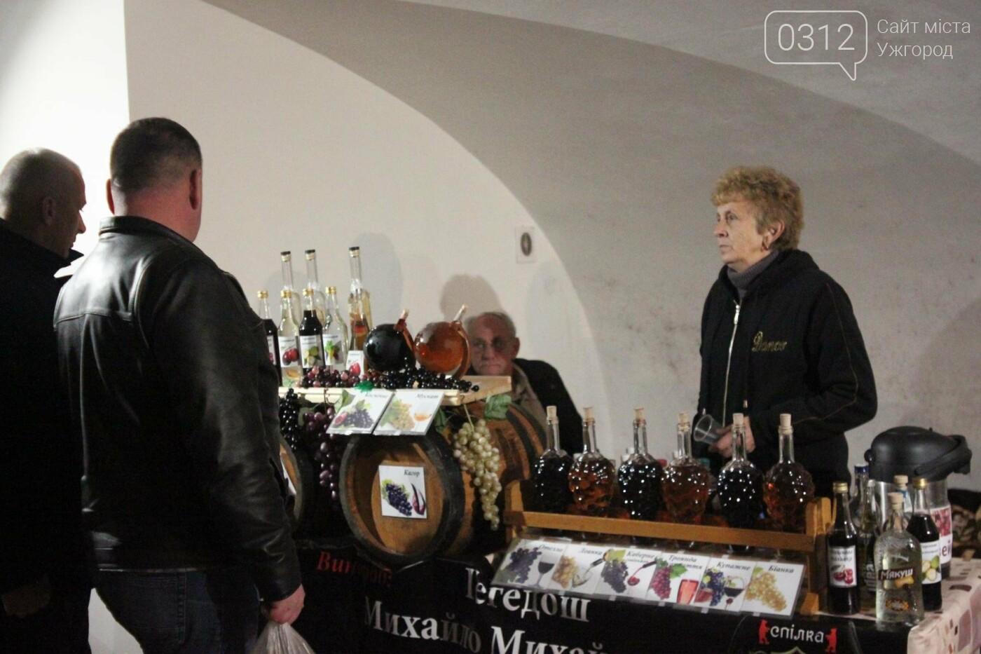 Ужгород п'є молоде вино: фоторепортаж, фото-27