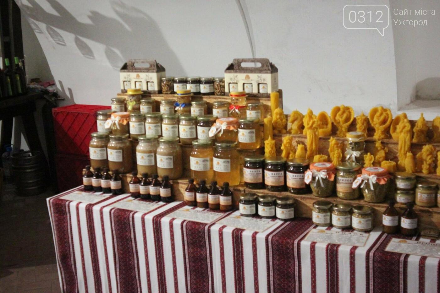 Ужгород п'є молоде вино: фоторепортаж, фото-29