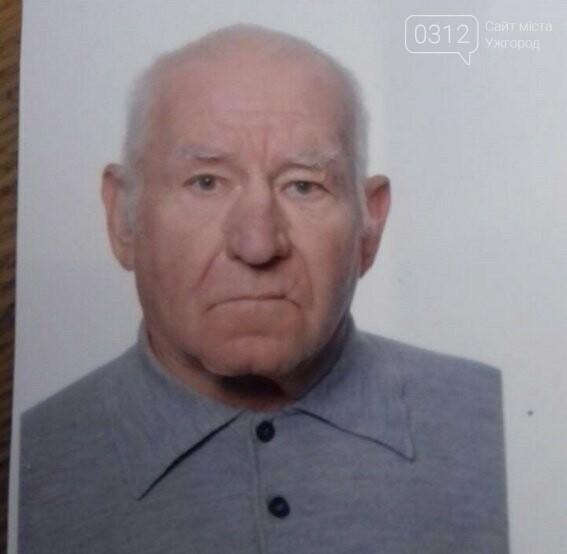 Розшукується 71-річний Михайло Телчак з Ужгородщини, який не повертається додому вже 3 тижні (ФОТО), фото-1