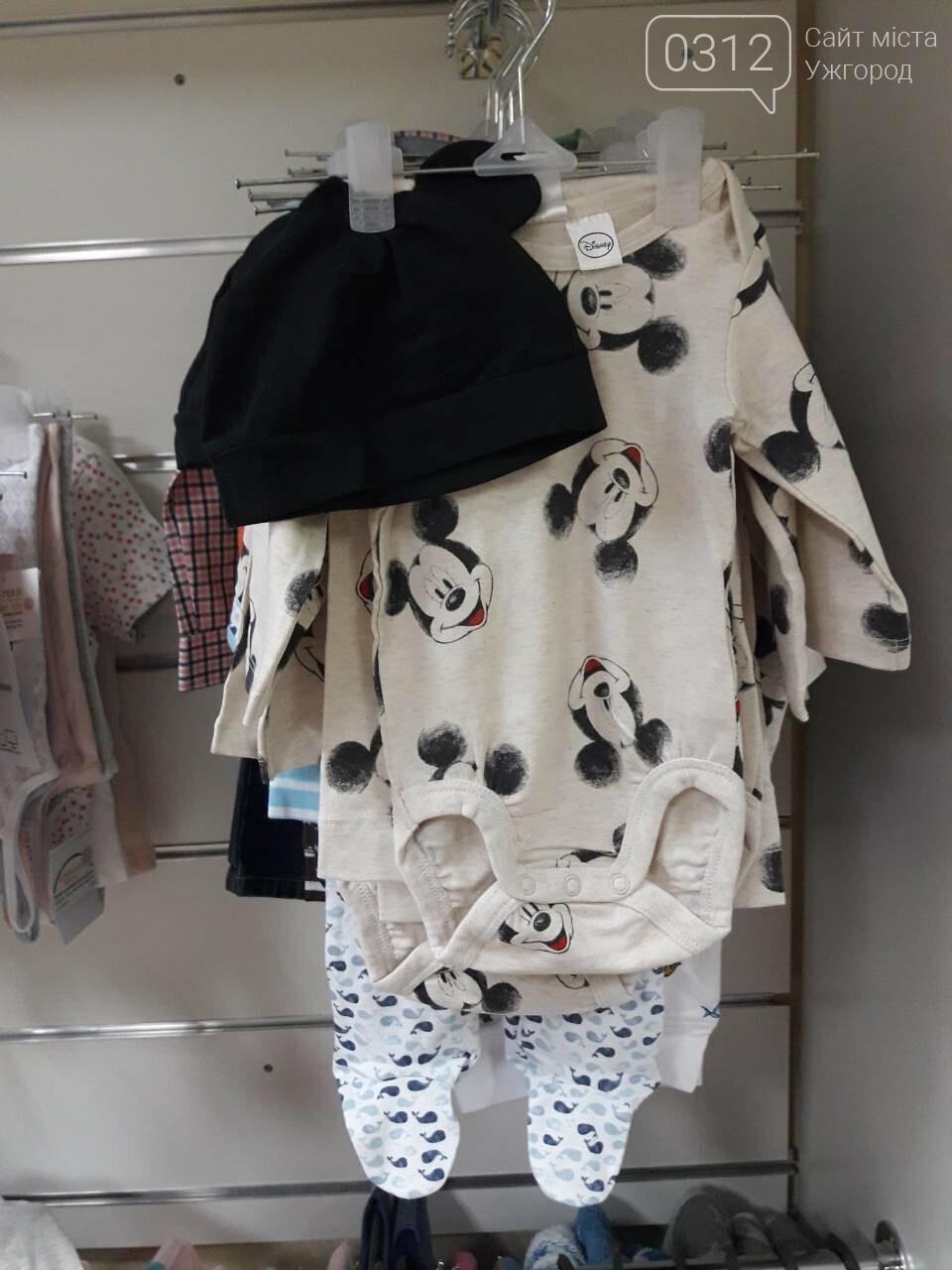 ЗНИЖКИ до -70%: 1-го грудня в Ужгороді відчиняється магазин дитячого одягу «WESTERN BRANDS» (ФОТО), фото-6