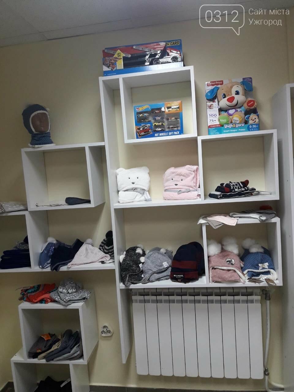 ЗНИЖКИ до -70%: 1-го грудня в Ужгороді відчиняється магазин дитячого одягу «WESTERN BRANDS» (ФОТО), фото-7