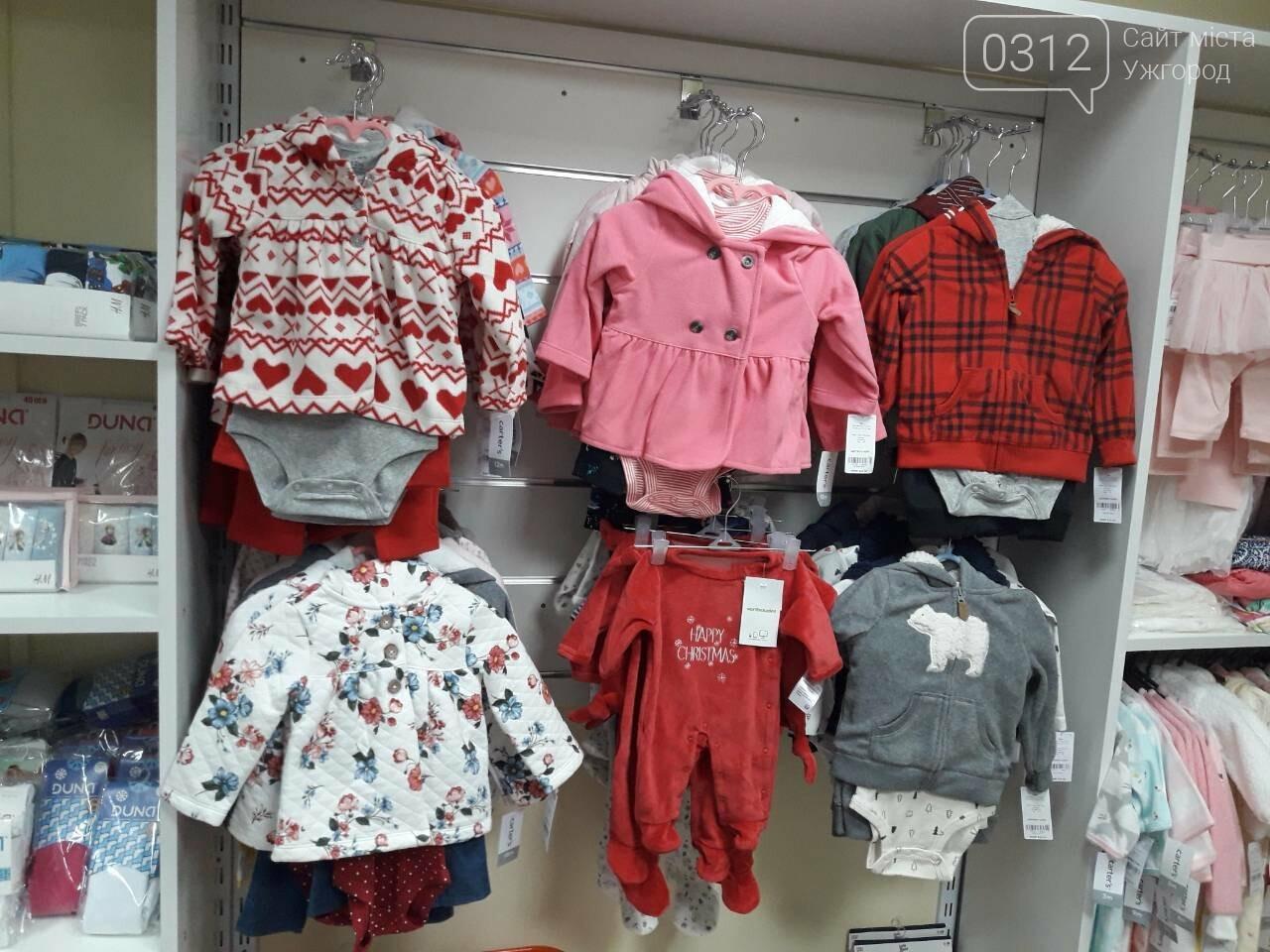 ЗНИЖКИ до -70%: 1-го грудня в Ужгороді відчиняється магазин дитячого одягу «WESTERN BRANDS» (ФОТО), фото-4