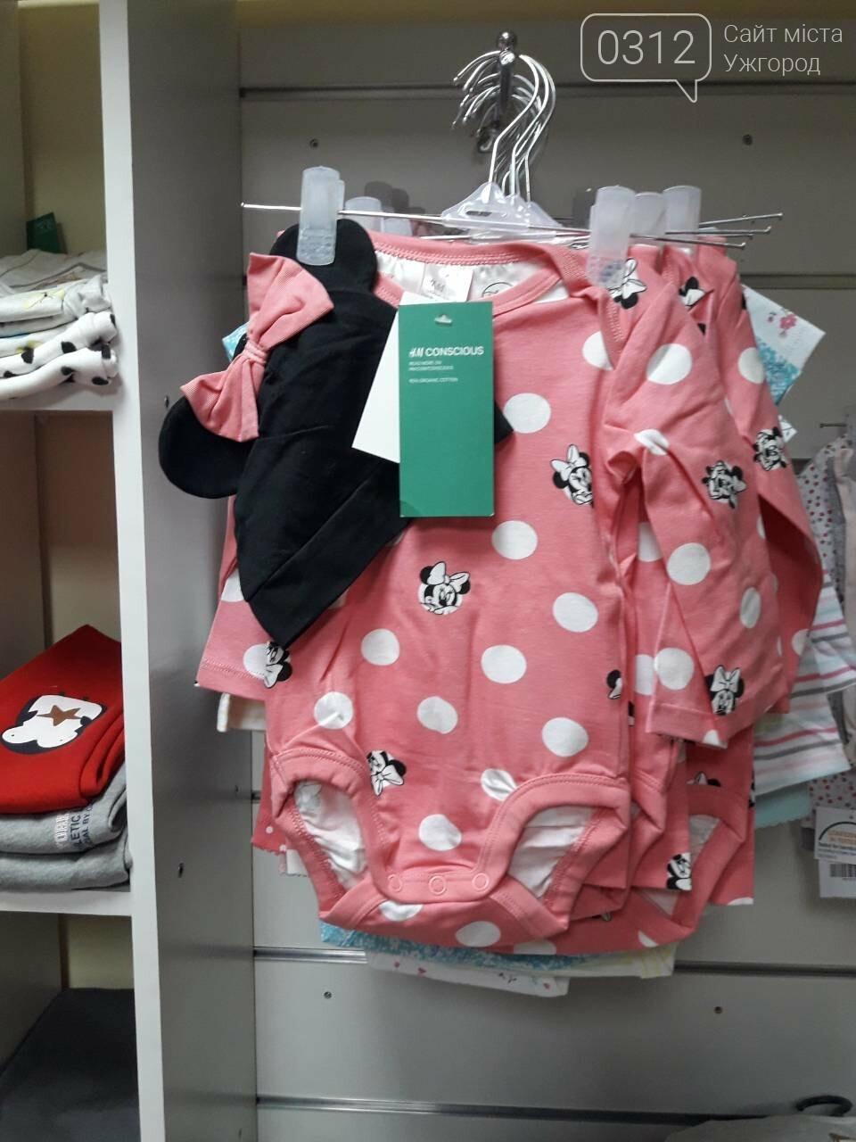 ЗНИЖКИ до -70%: 1-го грудня в Ужгороді відчиняється магазин дитячого одягу «WESTERN BRANDS» (ФОТО), фото-8