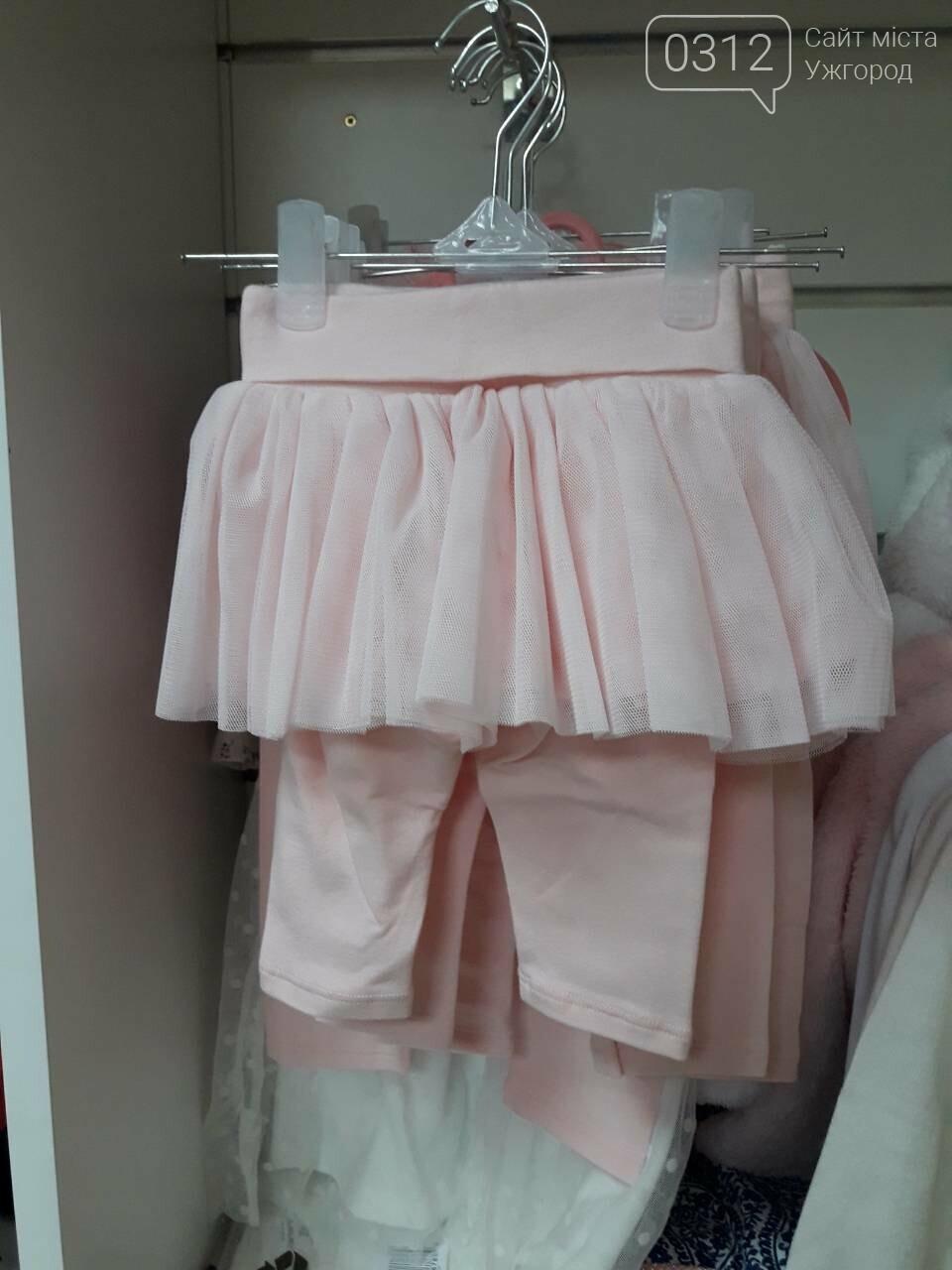 ЗНИЖКИ до -70%: 1-го грудня в Ужгороді відчиняється магазин дитячого одягу «WESTERN BRANDS» (ФОТО), фото-9