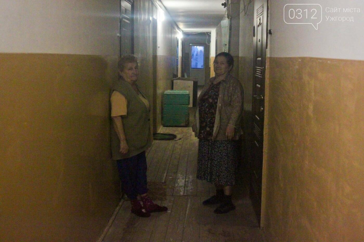 """""""Хвора бабуся не виходила з будинку 15 років"""": як мешканці 9-поверхівки на Заньковецької в Ужгороді живуть без ліфту (РЕПОРТАЖ), фото-5"""