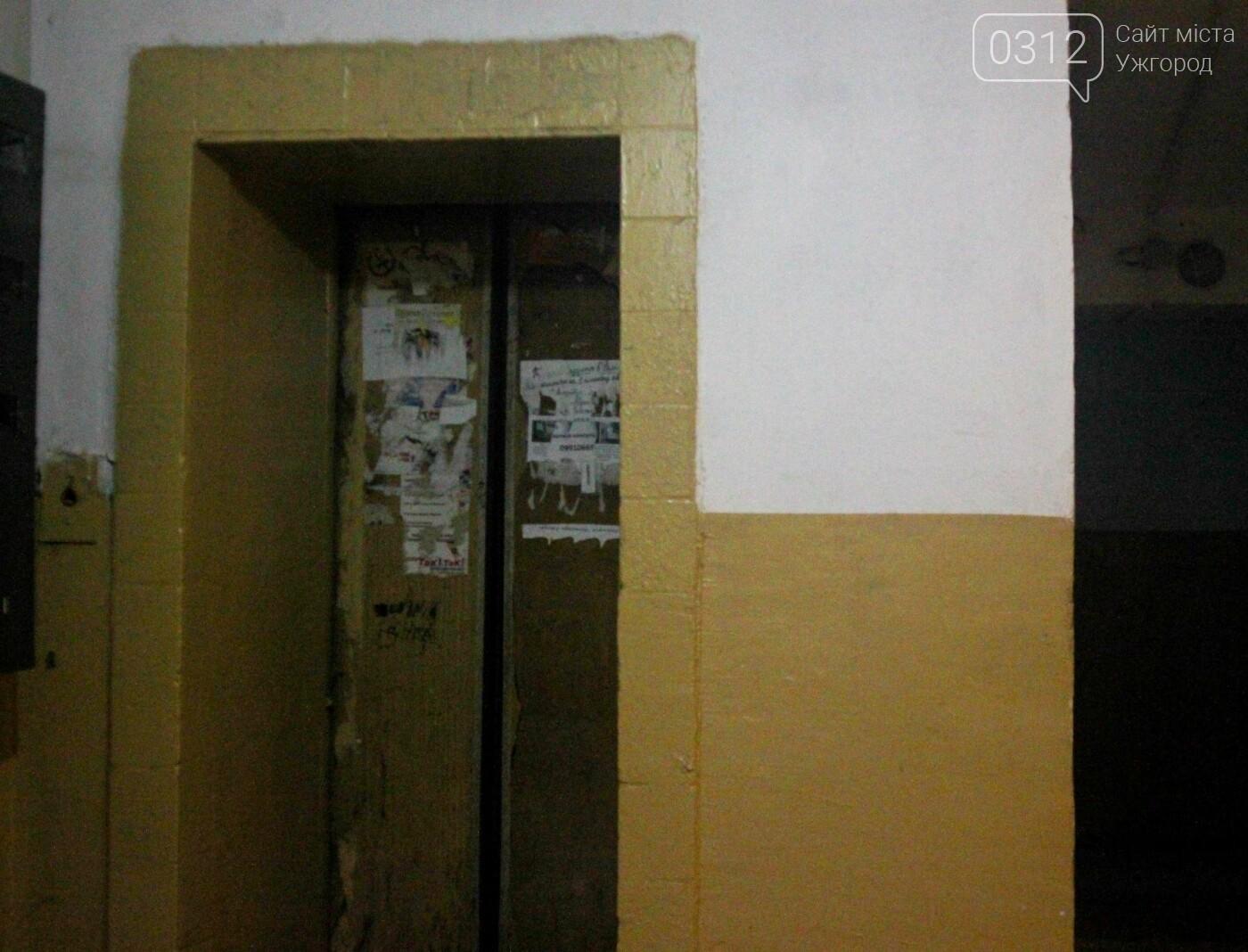 """""""Хвора бабуся не виходила з будинку 15 років"""": як мешканці 9-поверхівки на Заньковецької в Ужгороді живуть без ліфту (РЕПОРТАЖ), фото-9"""