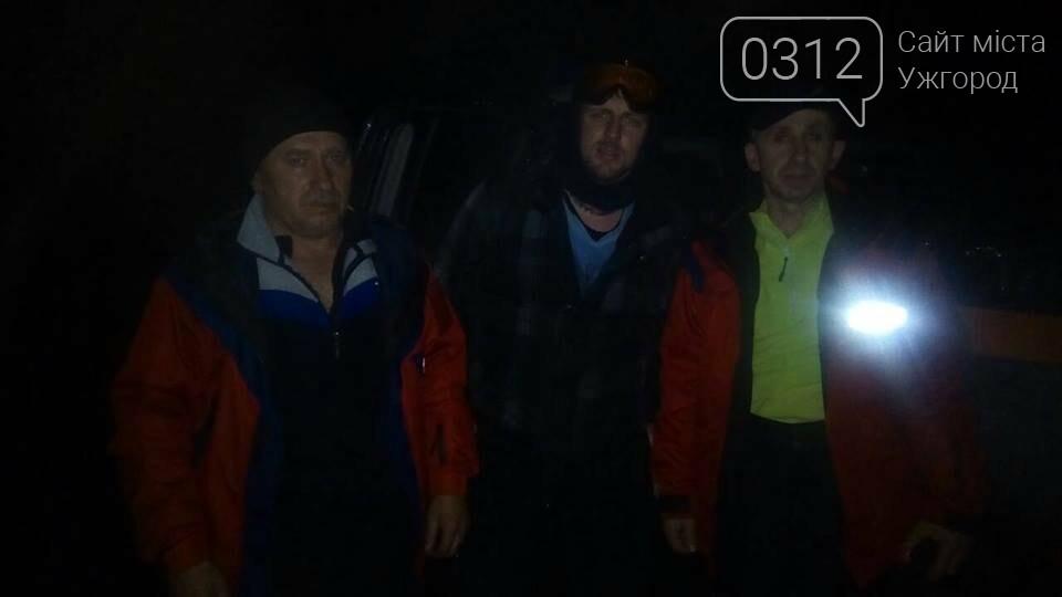 На Закарпатті рятувальники добу шукали лижника з Києва, який заблукав на Свидовці: фото, фото-2