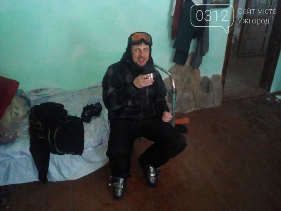 На Закарпатті рятувальники добу шукали лижника з Києва, який заблукав на Свидовці: фото, фото-1
