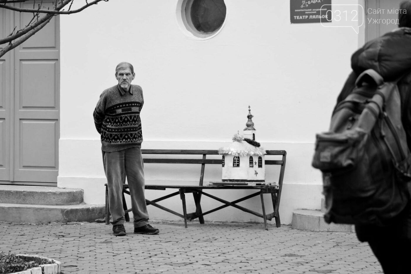"""Міжнародний фестиваль """"Василля"""" в Ужгороді: колоритні вертепи, гучні пісні та """"шара"""" для виноробів (ФОТОРЕПОРТАЖ), фото-7"""