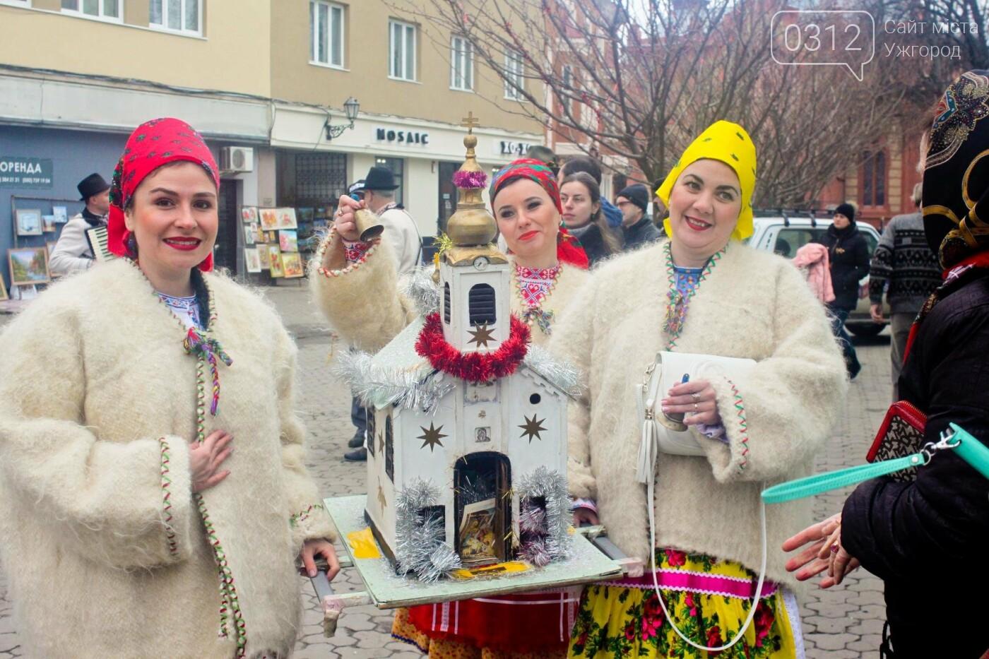 """Міжнародний фестиваль """"Василля"""" в Ужгороді: колоритні вертепи, гучні пісні та """"шара"""" для виноробів (ФОТОРЕПОРТАЖ), фото-14"""
