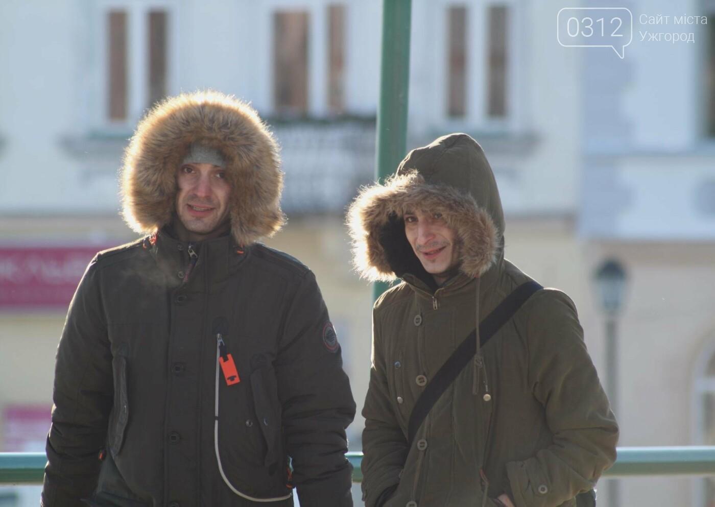 В Ужгороді - найхолодніший день цієї зими, а на завтра прогнозують снігопад , фото-2